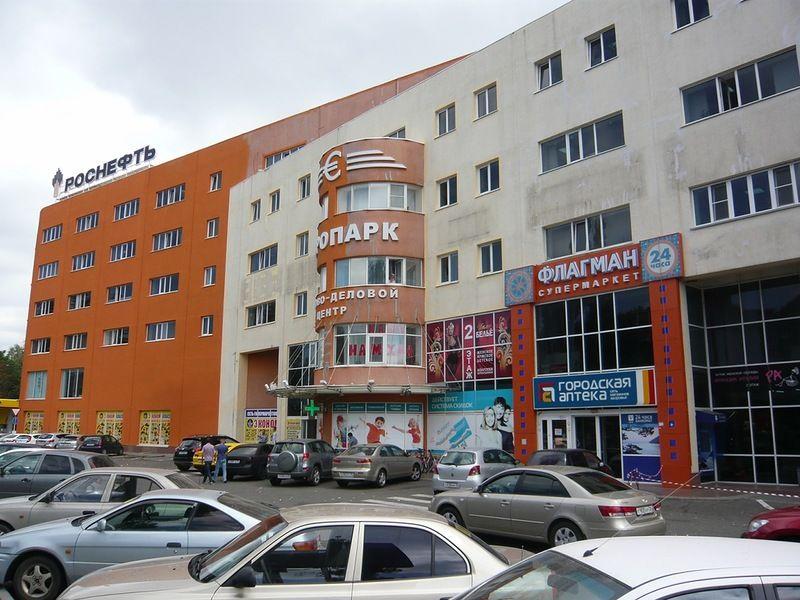 НаСтаврополье закрыли торгово-офисный центр «Европарк»
