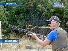 Состязания по стендовой стрельбе завершились в Ставрополе