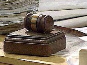 В суд поступило коллективное заявление депутатов Госдумы края