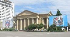 В Ставрополе пройдет конференция «Единое государство – сильная держава»