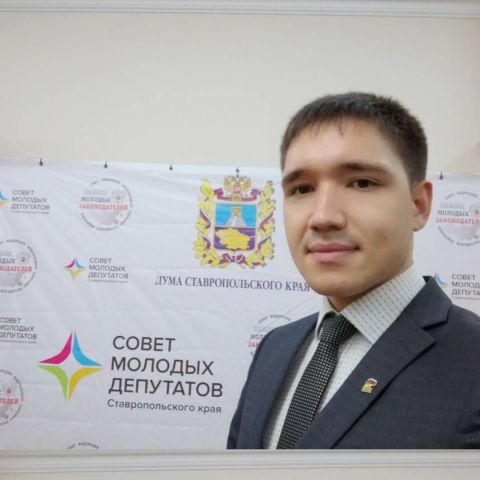 Житель Ставрополья Артур Инджиев стал победителем конкурса «Лидеры России»