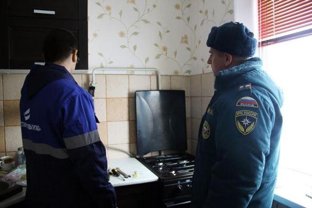 В Ставрополе прошли проверкигазифицированных социально-значимых объектов и многоквартирных домов
