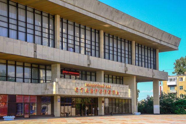 Ставропольцев приглашают весело отметить День защиты детей