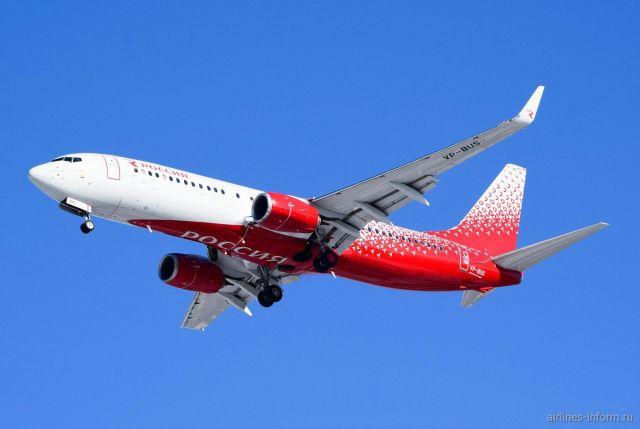 Названный в честь Пятигорска самолёт презентуют в аэропорту Минвод