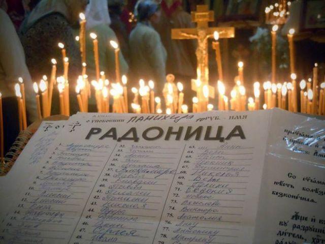 Радоница на Ставрополье в 2017 году будет выходным днём