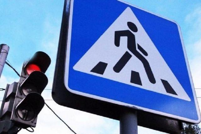 В Ставрополе стартуют профилактические мероприятия «Пешеход»