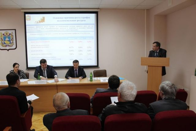 Острые вопросы «коммуналки» рассмотрел Общественный совет при министерстве ЖКХ Ставрополья