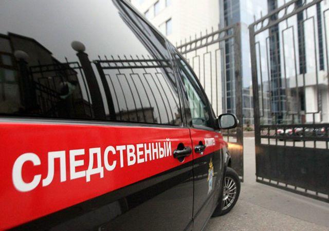 Суд приговорил Василия Лямина к 7,5 года колонии и штрафу в размере 10 миллионов рублей