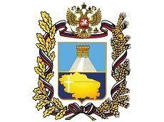 Жители и гости Ставрополя смогут ознакомиться с историей гербов и флагов субъектов СКФО