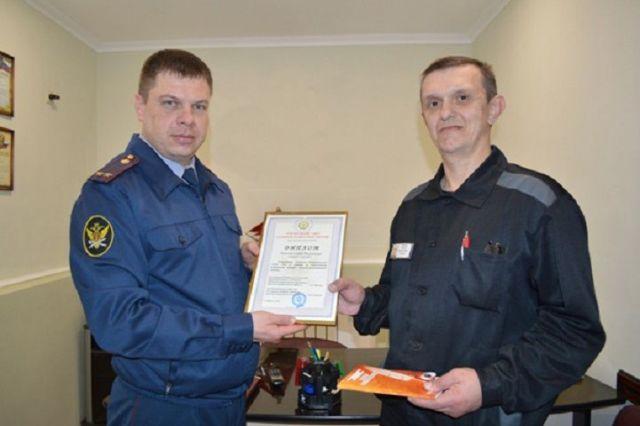 Стихи ставропольского заключённого покорили жюри всероссийского поэтического конкурса
