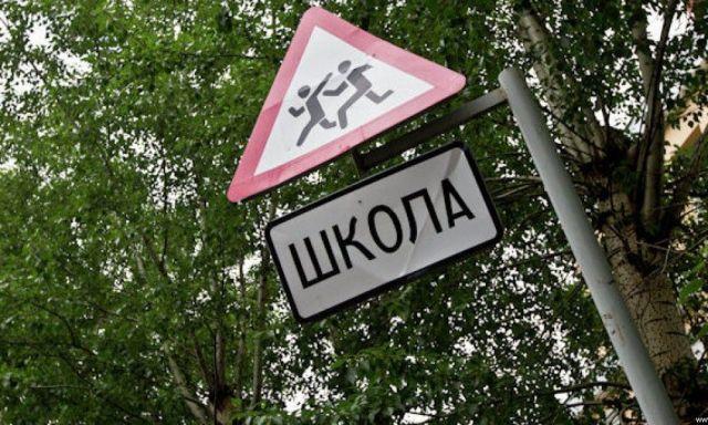 По требованию прокуратуры администрацию района в Ставропольском крае обязали обустроить дороги возле школ