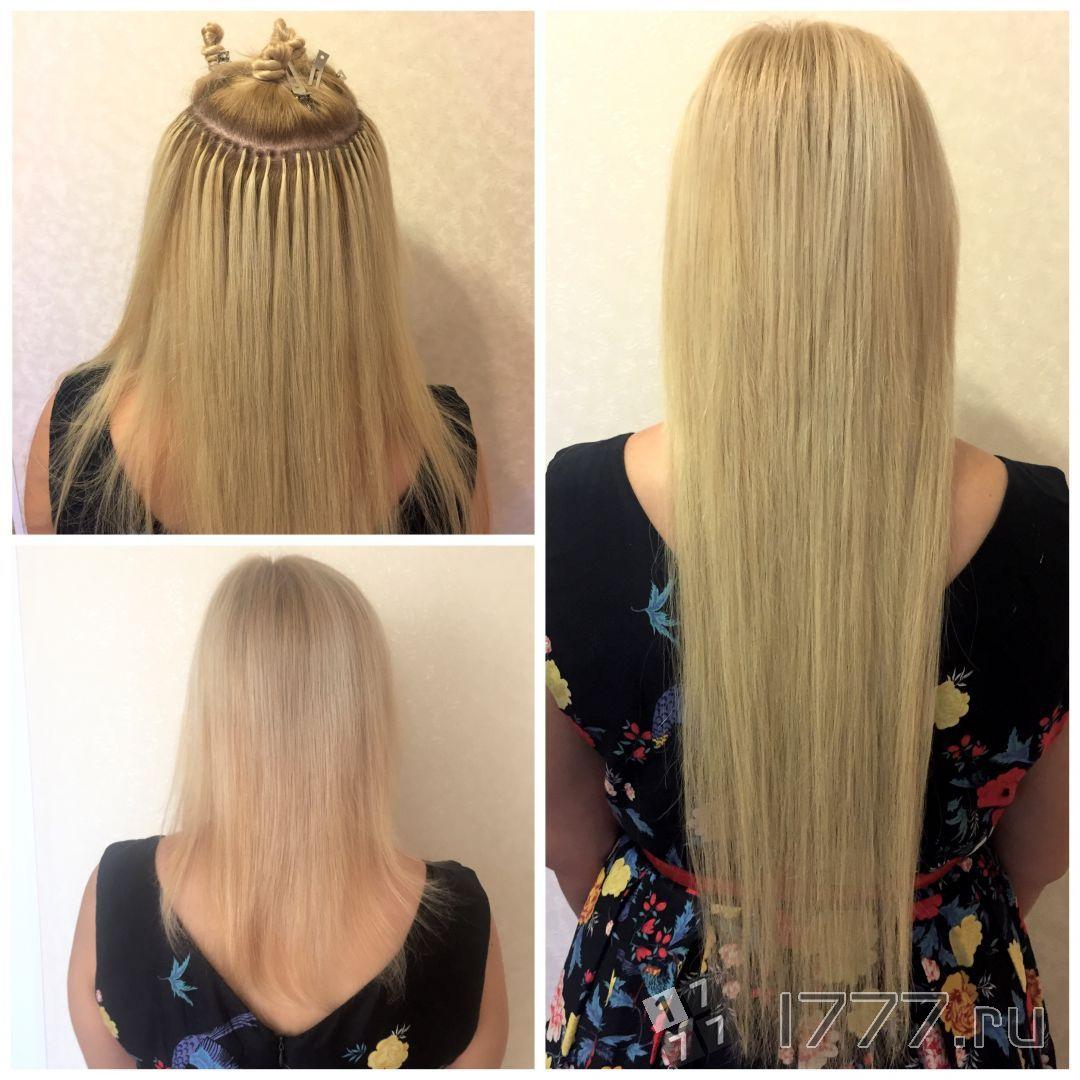перманентный выпрямления волос ставрополь