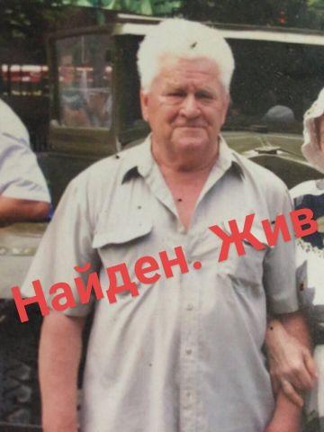 Пропавший в Ставрополе пенсионер вернулся домой