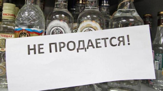 В Чечне больше не продают алкоголь