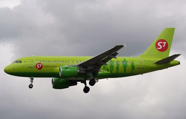 Самолёт из Москвы не смог сесть в Ставрополе из-за тумана