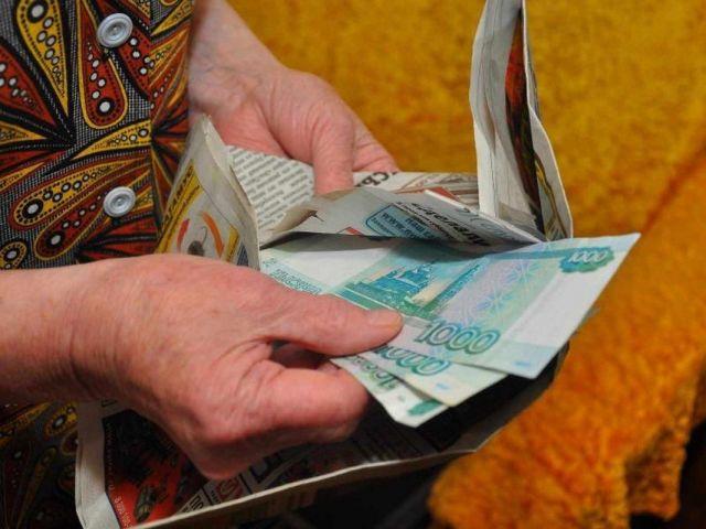 В Пятигорске лжесотрудница пенсионного фонда обманула пожилую женщину на 25 тысяч рублей