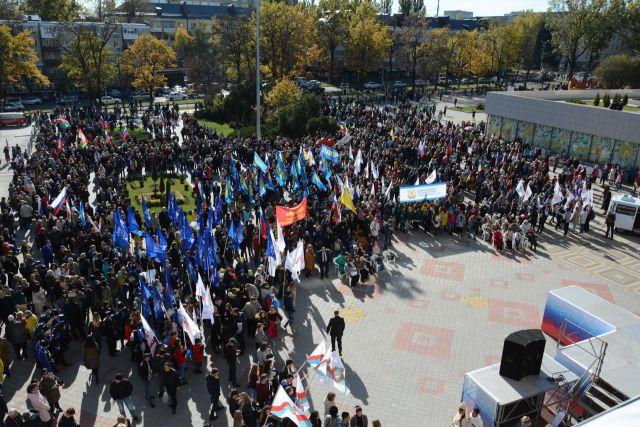 Тысячи ставропольцев отметили День народного единства в краевом центре