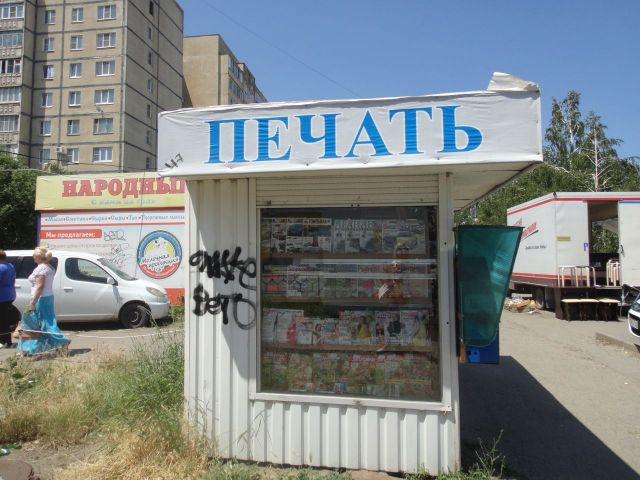 В Ставрополе на месте незаконных торговых объектов разбивают клумбы