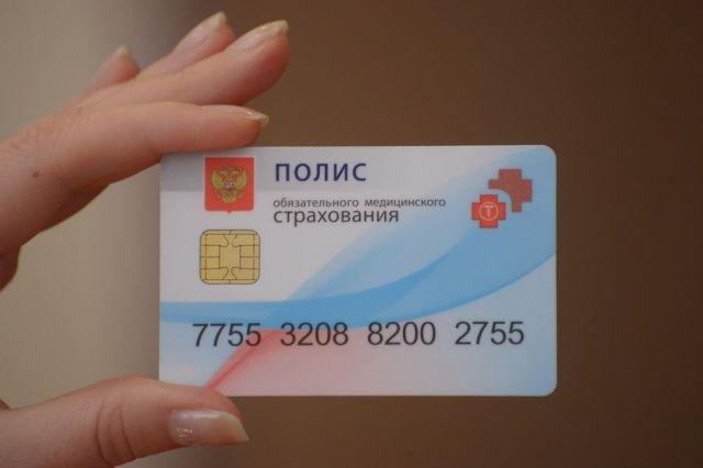 Ставропольский край стал пилотным регионом по введению электронных полисов