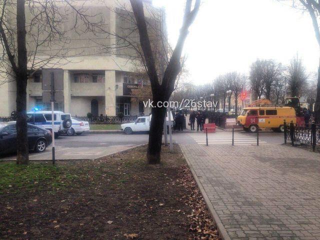 В Ставрополе оцепили здание вуза