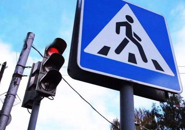 За 6 дней операции «Пешеход» к ответственности привлечены 1,5 тысячи граждан