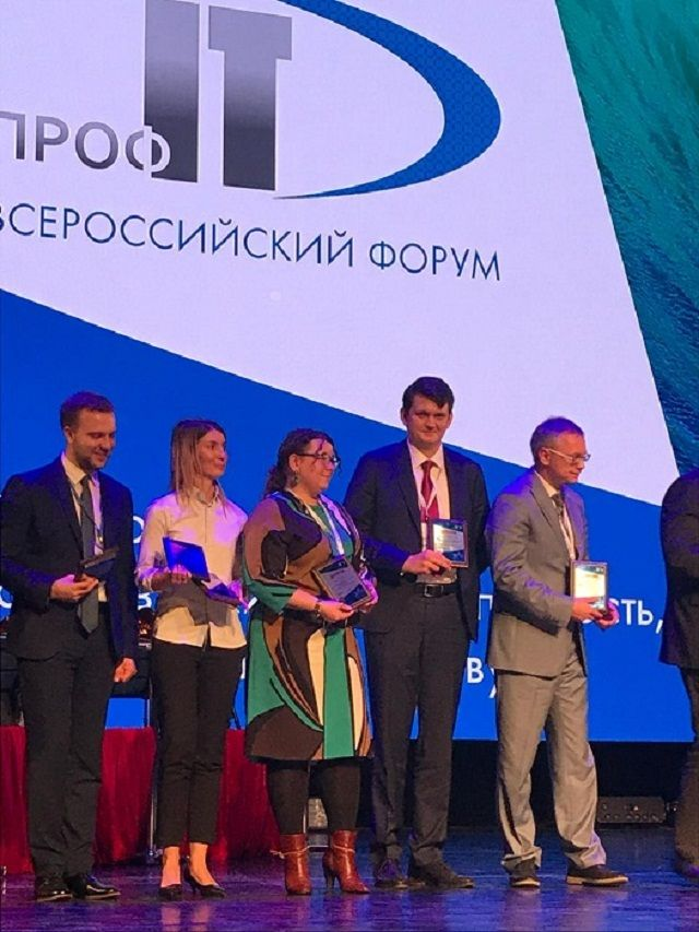 Ставропольский край победил на всероссийском конкурсе проектов информатизации ПРОФ-IT