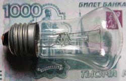 Ставрополь определён краевым локомотивом проектов по энергосбережению