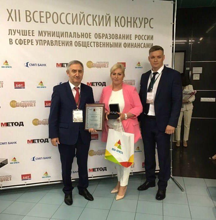 Георгиевский округ стал лучшим в сфере управления общественными финансами