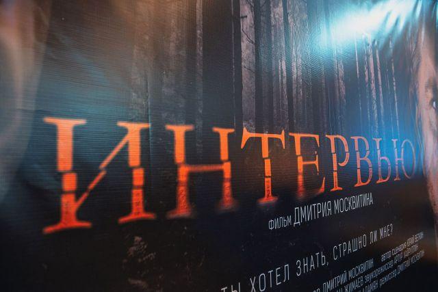 Фильм ставропольского режиссёра Дмитрия Москвитина появился в сети