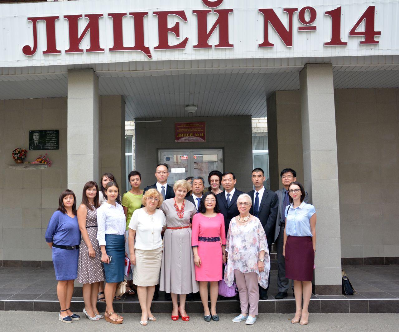 Ставрополь посетили гости из китайского Чанджоу