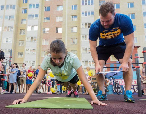 Ко Дню флага в Ставрополе сдали нормы ГТО