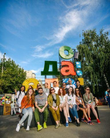 Гастрономический фестиваль «О, да! Еда!» развернётся в Ессентуках