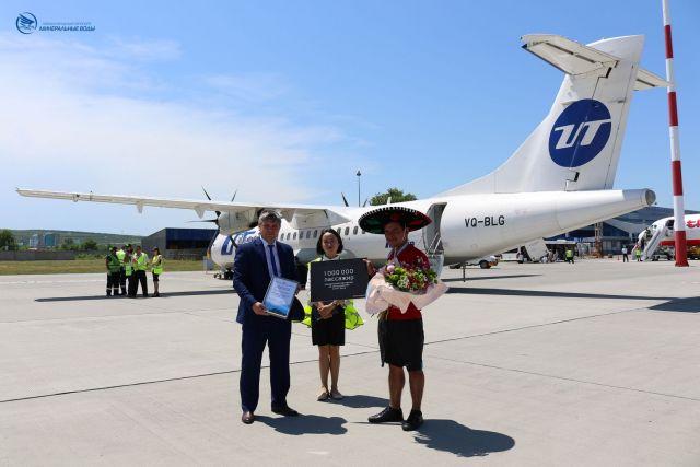Мексиканский болельщик ЧМ-2018 стал миллионным пассажиром в аэропорту Минвод