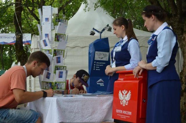 Участники форума «Машук-2016» написали письмо в поддержку российских паралимпийцев