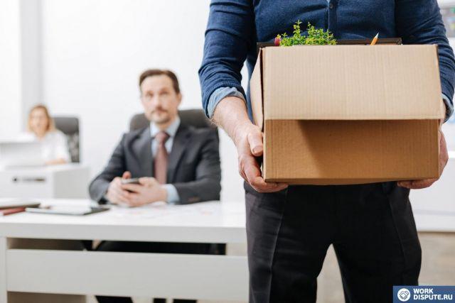 Четверть работодателей начнёт 2019 год с сокращений сотрудников