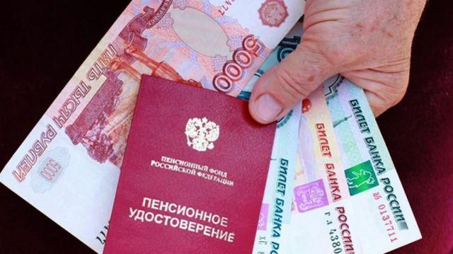 Ставропольское отделение ПФР опубликовало график доставки пенсий в марте