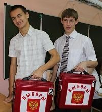В образовательных учреждениях края состоялись выборы Президента