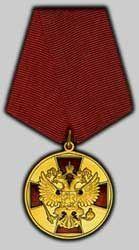 Вручение государственных наград ставропольцам