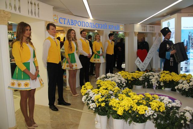 Дни Ставропольского края начинаются в Государственной Думе