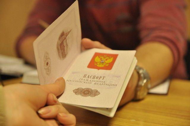 Ставропольчанка фиктивно поставила на миграционный учёт 13 уроженцев ближнего зарубежья