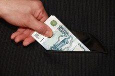 Свыше 1,5 тысячи коррупционных преступлений зарегистрировано в СКФО в 2014 году