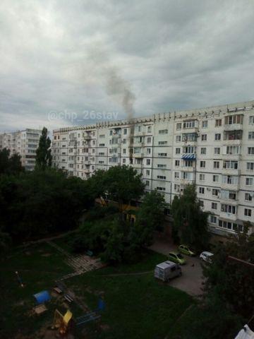 Жители Ставрополя сообщают о пожаре в жилом доме в юго-западном районе