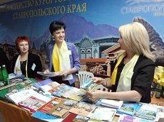 В Кисловодске открылся X Международный форум «Здравоохранение. Курортная медицина»