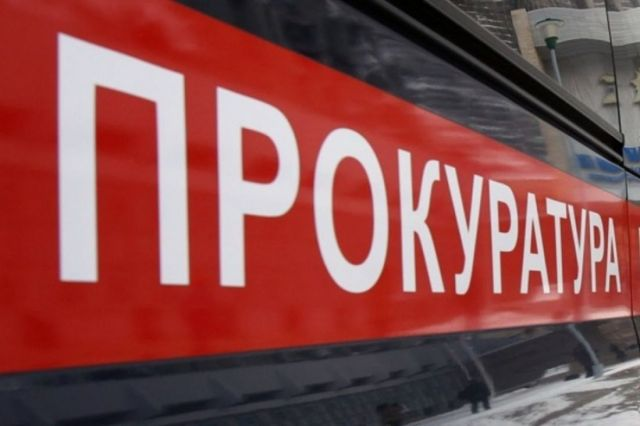 Прокуратура Пятигорска требует снести два верхних этажа ТРЦ «Арбат»