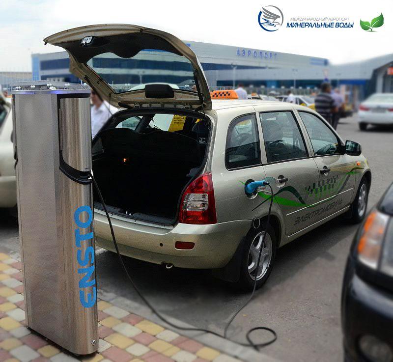 На территории аэропорта в Минеральных Водах появилась станция для зарядки электромобилей