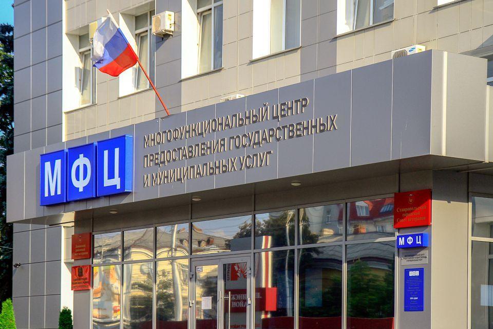 НаСтаврополье организованы пункты приема гуманитарной помощи