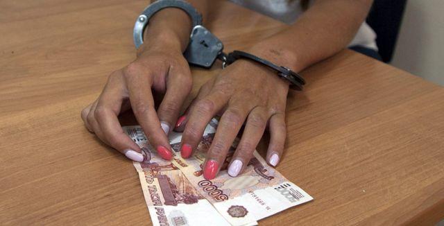 Жительница Ставрополья подозревается в серии мошенничеств