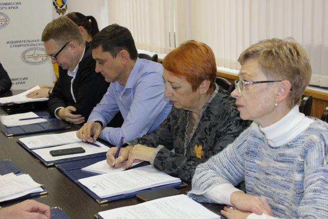 Избирательная комиссия Ставрополья предлагает внести поправки в региональный закон о выборах губернатора