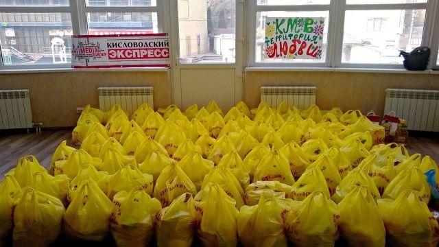 Тонну продуктов для малоимущих семей собрали в Кисловодске