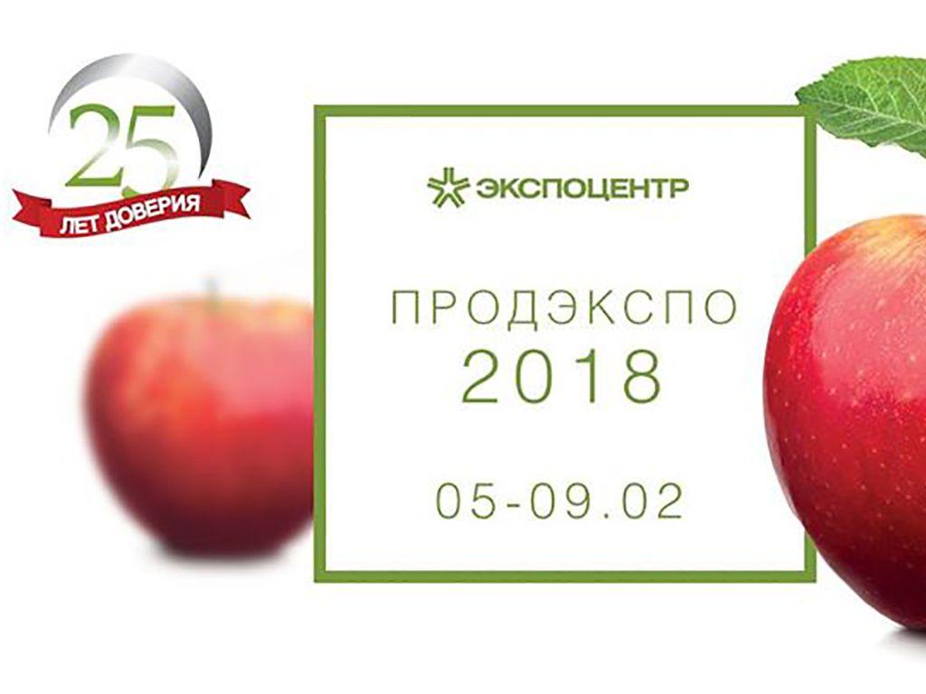 Продукцию ставропольских производителей представят на международной выставке «ПРОДЭКСПО-2018»